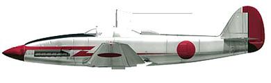 Profil couleur du Kawasaki Ki-64  'Rob'