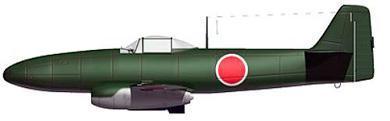 Profil couleur du Nakajima  Kikka