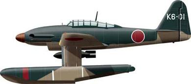Profil couleur du Aichi M6A Seiran