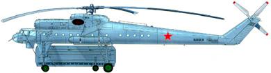 Profil couleur du Mil Mi-10  'Harke'