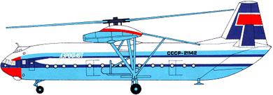 Profil couleur du Mil Mi-12  'Homer'