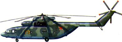 Profil couleur du Mil Mi-26  'Halo'