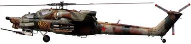 Profil couleur du Mil Mi-28  'Havoc'