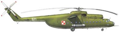 Profil couleur du Mil Mi-6  'Hook'