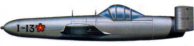 Profil couleur du Yokosuka MXY-7 Ohka 'Baka'