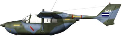 Profil couleur du Cessna O-2 Skymaster