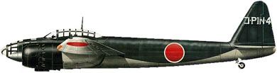 Profil couleur du Yokosuka P1Y Ginga 'Frances'