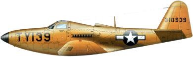 Profil couleur du Bell P-63 Kingcobra