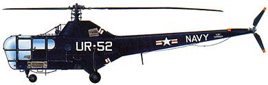 Profil couleur du Sikorsky R-5 / S-51 / HO2S