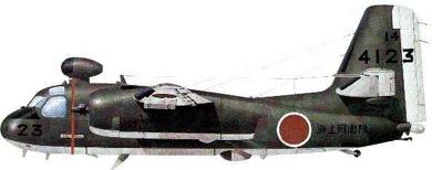 Profil couleur du Grumman S-2 Trader/Tracker
