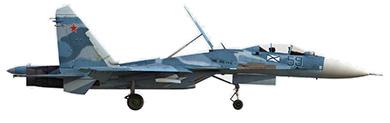 Profil couleur du Sukhoi Su-33 'Flanker-D'