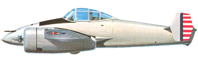 Profil couleur du Grumman XF5F/XP-50 Skyrocket