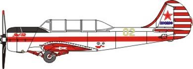 Profil couleur du Yakovlev Yak-52