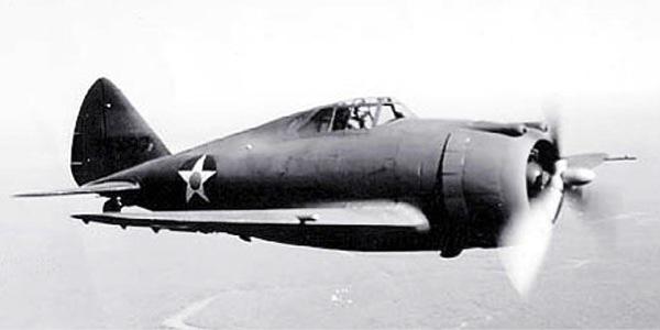 Cours d'histoire avions US exotiques  Gp43