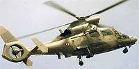 Miniature du Eurocopter AS.565 Panther