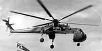 Miniature du Sikorsky CH-54 Tarhe