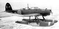 Miniature du Aichi E13A  'Jake'