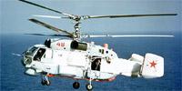 Miniature du Kamov Ka-27  'Helix'