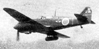 Miniature du Kawasaki Ki-100