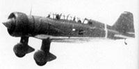 Miniature du Mitsubishi Ki-15/C5M Karigane 'Babs'