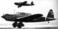 Miniature du Kawasaki Ki-32 'Mary'
