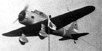 Miniature du Tachikawa Ki-36  'Ida'