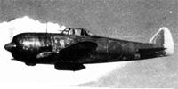 Miniature du Nakajima Ki-44 Shoki 'Tojo'