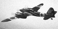 Miniature du Kawasaki Ki-45 Toryu 'Nick'