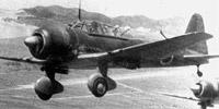 Miniature du Mitsubishi Ki-51 'Sonia'