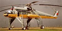 Miniature du Mil Mi-10  'Harke'