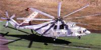 Miniature du Mil Mi-26  'Halo'