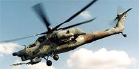Miniature du Mil Mi-28  'Havoc'