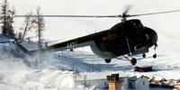 Miniature du Mil Mi-4  'Hound'