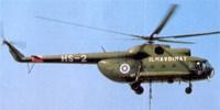 Miniature du Mil Mi-8  'Hip'