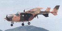 Miniature du Cessna O-2 Skymaster
