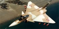 Miniature du Dassault Aviation Super Mirage 4000