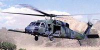Miniature du Sikorsky UH-60/MH-60 Blackhawk