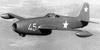 Miniature du Yakovlev Yak-17  'Feather'