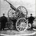 """Canon de 75 """"antiaérien"""" de fortune"""