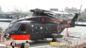 Agusta-Westland CH-101