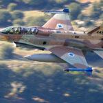 Les appellation des aéronefs dans les forces israéliennes