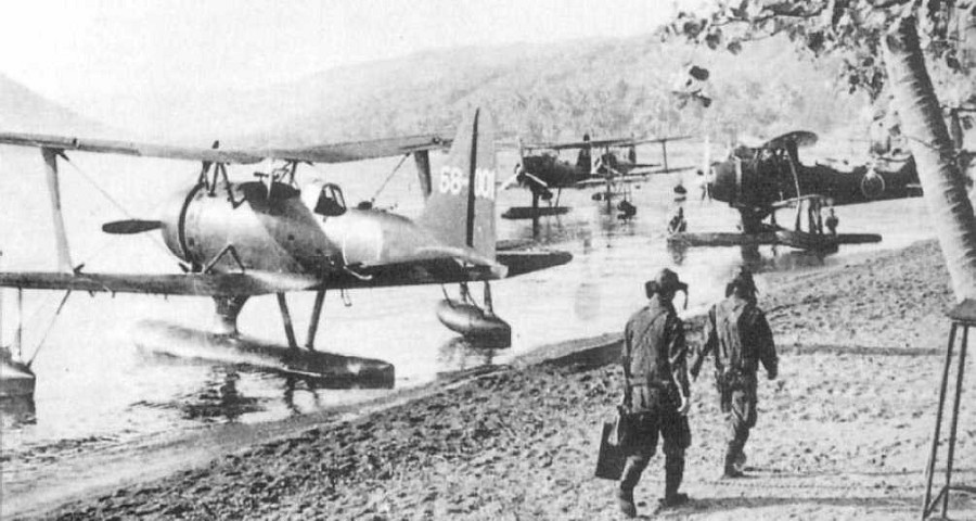 Surnoms des appareils japonais par les alli s durant la - Porte avion japonais seconde guerre mondiale ...
