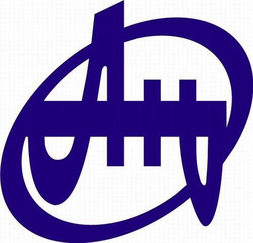Logo de Antonov