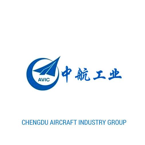 Logo de Chengdu