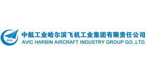 Logo de Harbin