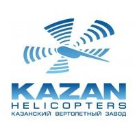 Logo de Kazan
