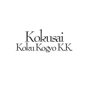 Logo de Kokusai