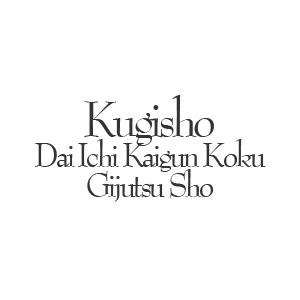 Logo de Kugisho