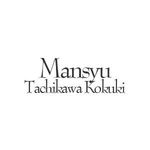 Logo de Mansyu