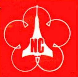 Logo de Nanchang